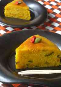 Flour and Fat Free Moist Kabocha Squash Cake