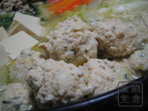 Chicken Meatballs for Hot Pots and Soups