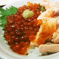 Salmon & Roe Rice Bowl