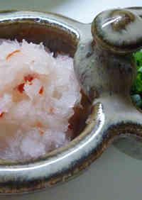 How to Make Momiji Oroshi (Spicy Grated Daikon Radish)