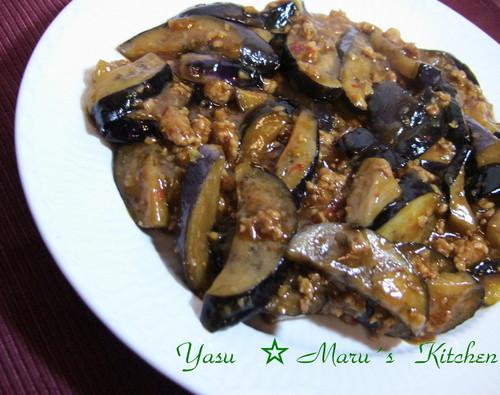 My family's Mapo Eggplant