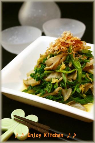 Simple Parboiled Japanese Parsley and Maitake Mushrooms