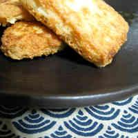 Homemade Atsuage with Salted Tofu
