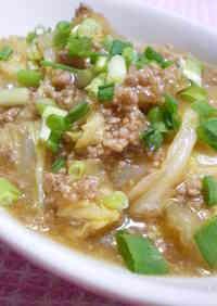 Creamy Mapo Napa Cabbage