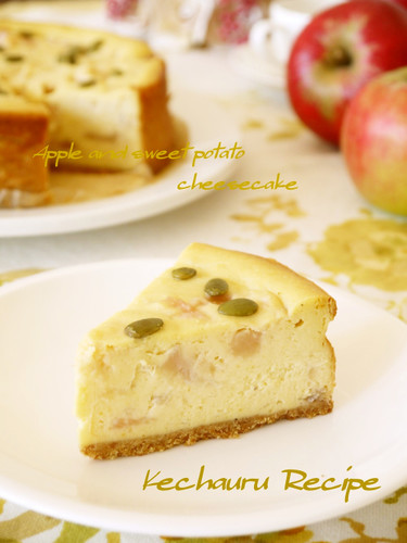 Cheesecake with Sweet Potatoes and Jonathan Apples