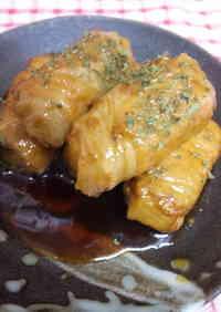 Easy Daikon Radish Meat Wraps