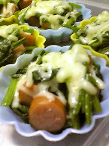 Popeye Cheese: To Freeze For Bentos