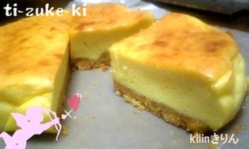 Easy Heavy Cream-free Cheesecake