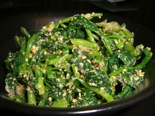Grandma's Recipe - Spinach with Sesame Seeds