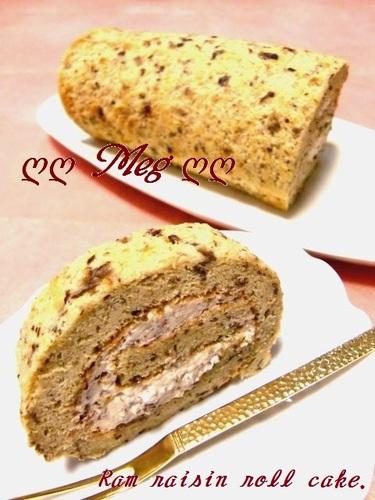 Rum Raisin Roll Cake