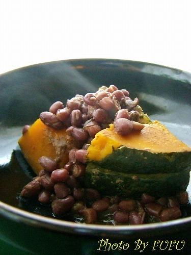 Macrobiotic Adzuki Beans and Kabocha Squash Simmer