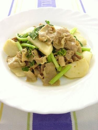 Turnip & Pork Belly Curry Stir-fry