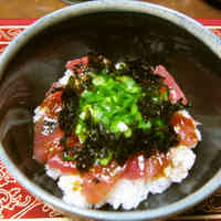 Yukhoe (Yukke) Rice Bowl With Tuna