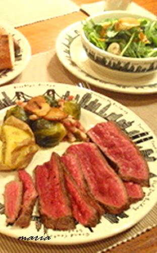 Authentic Roast Beef