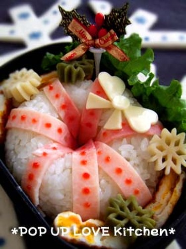 White Christmas Wreath Bento Lunchbox