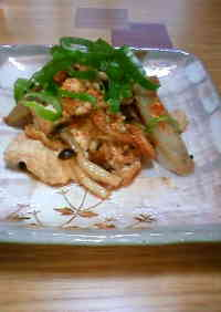 Easy Sweet and Savory Iri Dofu Scrambled Tofu With Burdock Root