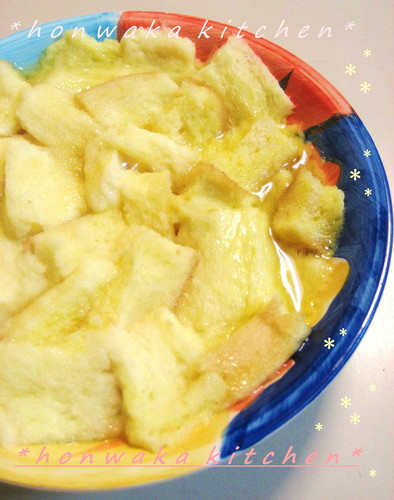 3 Minute Bread Pudding (for breakfast and snacktime)