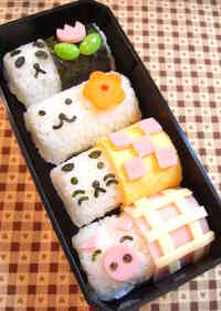 Barrel Animals Character Bento