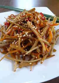 Tasty Burdock Root and Carrot Kinpira