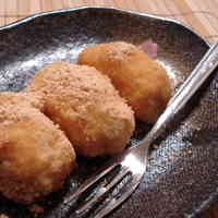 Mochi Rice Cakes with Okara