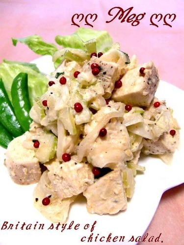 English Style Chicken Salad