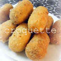 Creamy Potato Croquettes