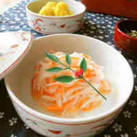 Perfect for New Year's Red & White Namasu Salad