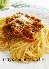 Miso Sauce Spaghetti