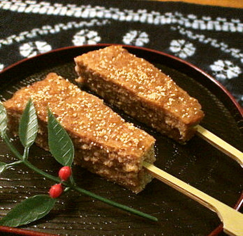 For Osechi Matsukazeyaki Japanese-Style Meat Loaf