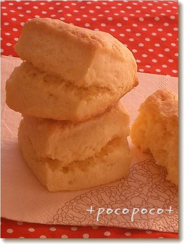 Easy Scones (Plain)