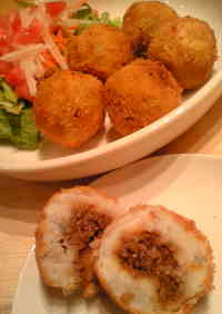 Meat-miso Stuffed Taro Root Croquettes