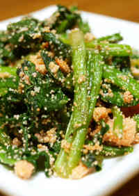 For Your Bento Sautèed Spinach with Tarako Salted Cod Roe