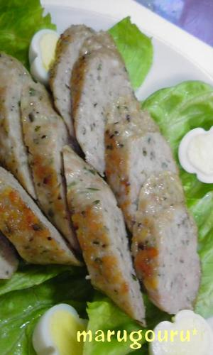 Microwave Japanese Flavored Sausage