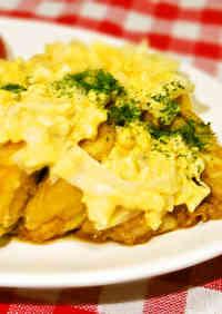 Delicious Chicken Nanban from Miyazaki