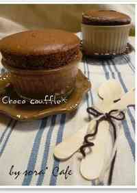 Fluffy and Airy! Happy Chocolate Soufflés