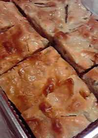 Tray-bake Apple Cake
