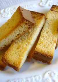 Castella Cake Rusk