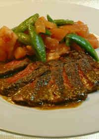 Beef Steak with Mustard Sauce Salad