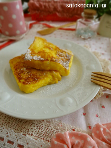 Just Mix and Cook! Easy French Toast
