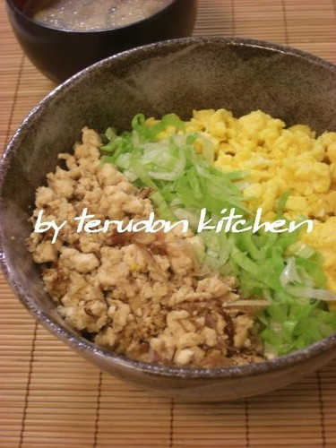 Tofu Soboro (Stir-fried Crumbles)