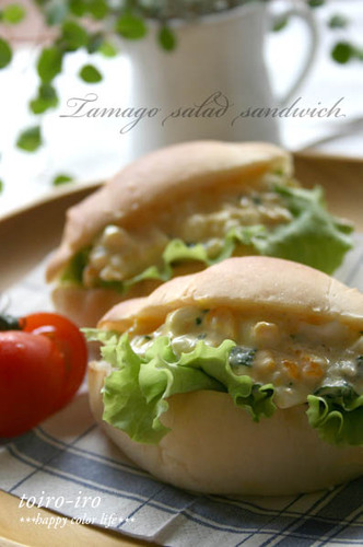 For Sandwiches An Easy To Make Egg Salad Using A Microwave