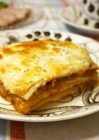 Lasagna for Christmas Dinner