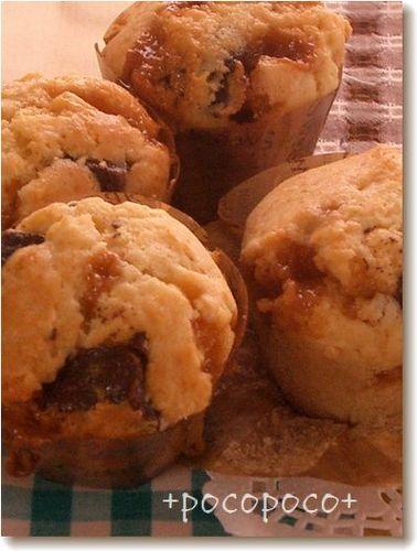 Caramel & Chocolate Chunk Muffins