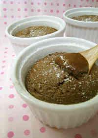 Creamy Molten Chocolate Cake