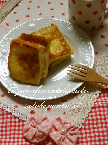 Just Mix and Cook! French Toast with Cheese