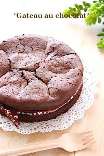Rich Chocolate Gateau with 2 Ingredients