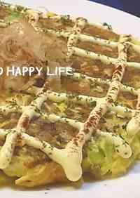 Healthy Natto Okonomiyaki