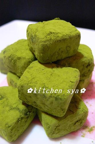 Chocolate Matcha Truffles