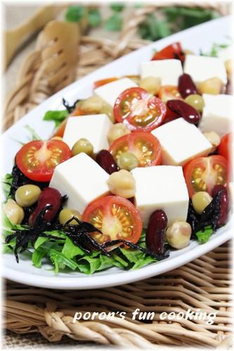Tofu Salad with Beans and Hijiki Seaweed