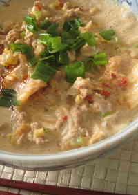 Kimchi Soy Dan Dan Noodles